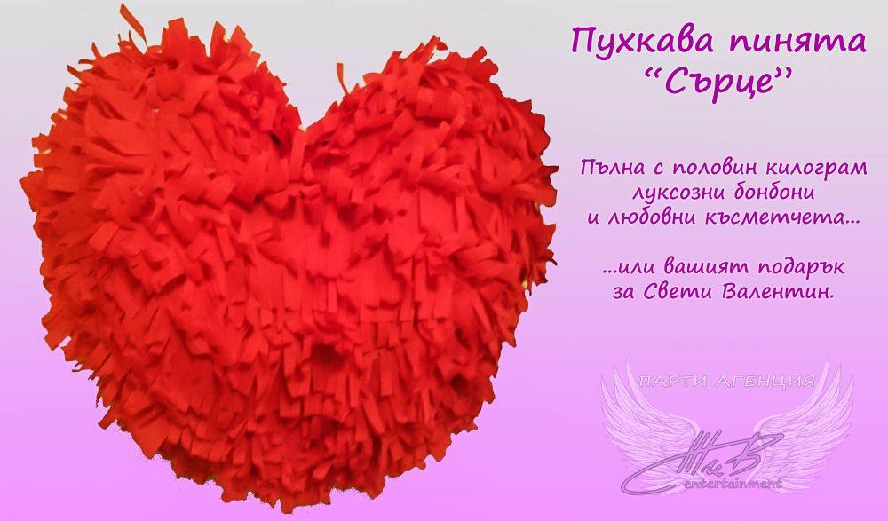 Valentine-min