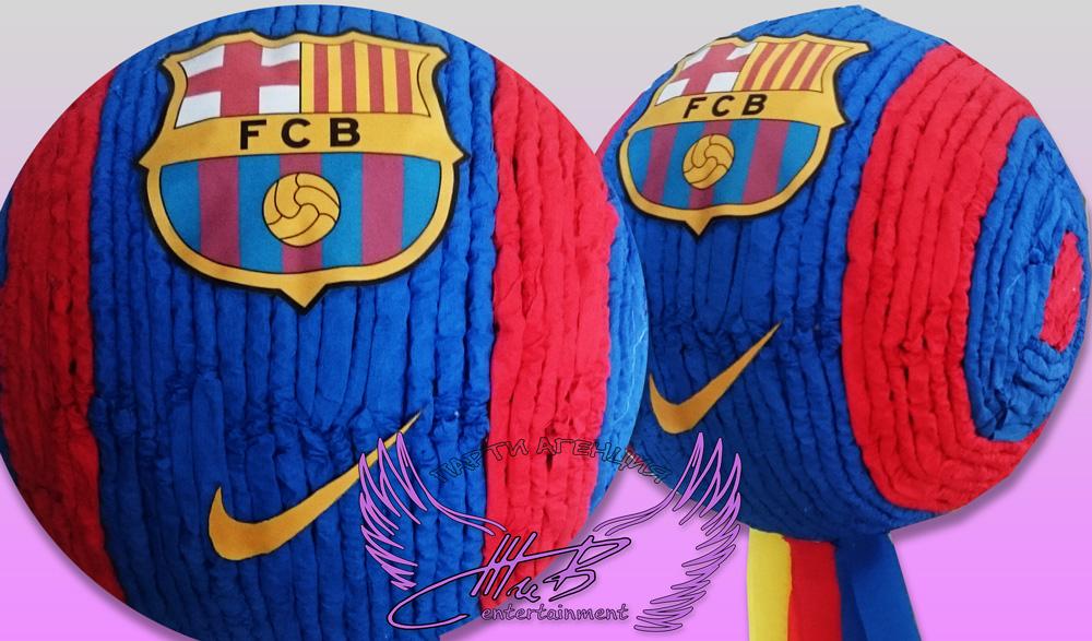 пинята футболна топка