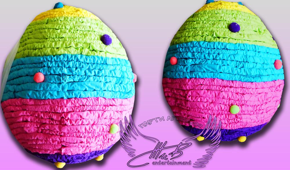 пинята яйце