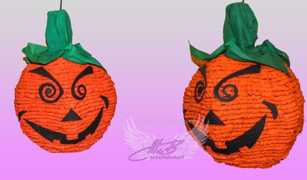 pumpkin-min