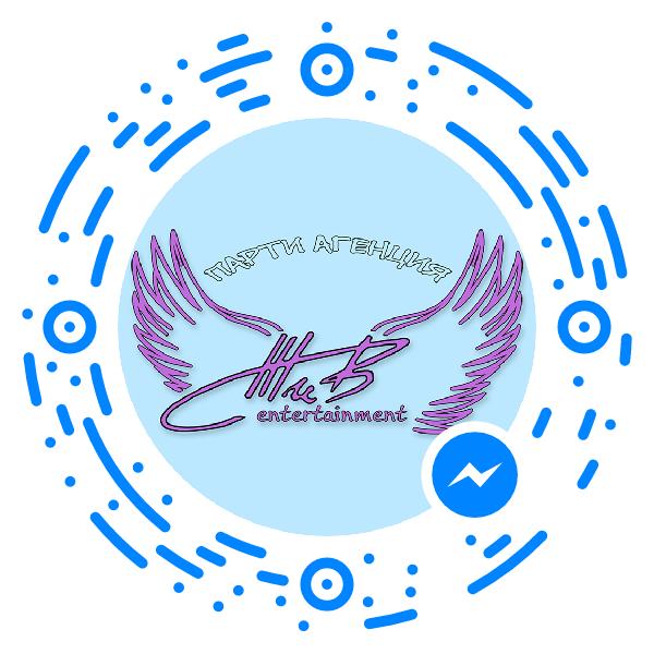 messenger_code_371193716363921