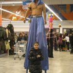 детско цирково шоу
